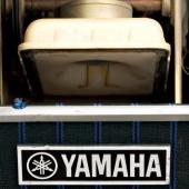 yamaha_rotatinghorn