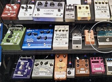 David Gilmour - Studio pedals